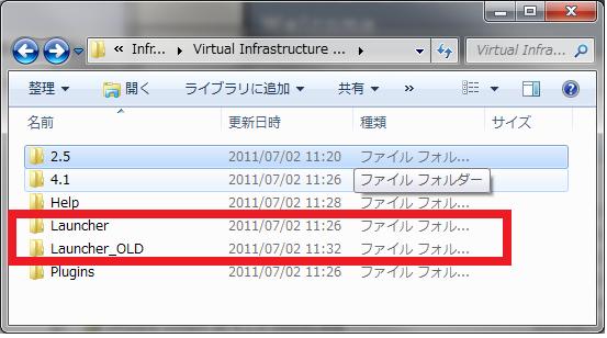 vSphere-Client-white2