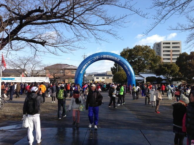 第35回読売犬山ハーフマラソン 大会会場