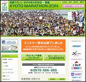 Kyoto_20131011_01