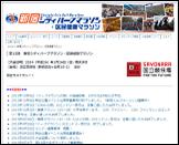 ShinjukuCity_20131010_01
