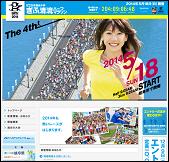 TakahashiNaoko_Gifu_20131025_01