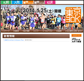 Tokyo30K_20131022_01