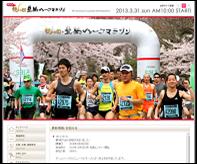 Toyohashi_20131023_01