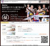 fukuoka_20131028_01