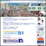 ibigawa-marathon-20131029_01