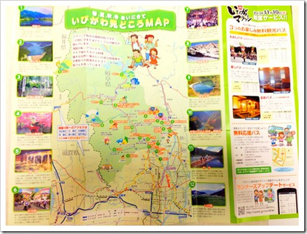 ibigawa-marathon-20131029_04_edited