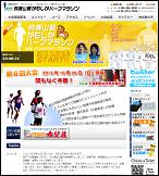 kamoshika_20131019_01