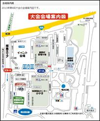 kamoshika_20131019_02