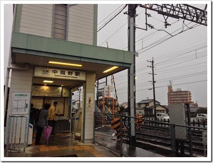 kamoshika_20131020_02