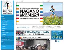 nagano_20131026_01