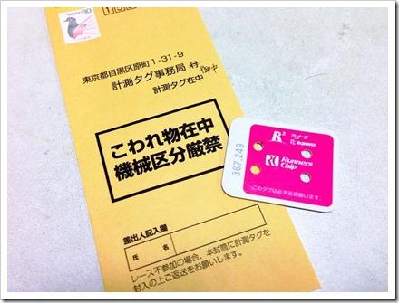 Tokyo30K_20131028_01_edited