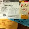 「2013東京30K秋大会」 参加案内が送られてきました。