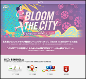bloom_the_city_01