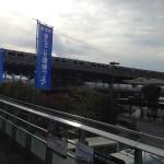 「2013いびがわマラソン」 前泊ホテルを予約!