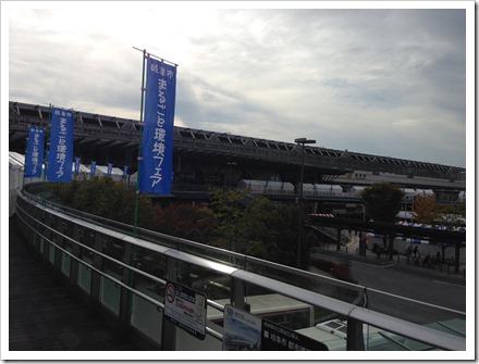 ibigawa-marathon-20131109_09