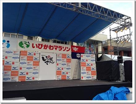 ibigawa-marathon-20131109_31