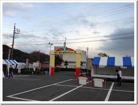 ibigawa-marathon-20131109_32