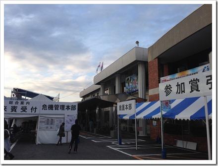 ibigawa-marathon-20131109_35