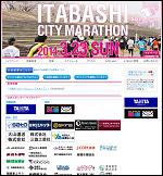 itabashi_city_20131120_01