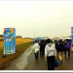 「2014板橋Cityマラソン」 エントリー完了!福岡国際マラソンの参加資格(Bグループ)を目指す!