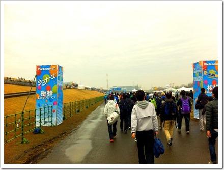 itabashicity_20120318_01_edited