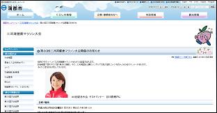 mikawawan-marathon_001