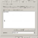 UbuntuにVMware Infrastructure Clientをインストールしてみた