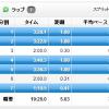 7/26の練習 2K int * 2 → 大撃沈