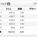 """8/23の練習 北海道マラソンのレースペース走(4'30""""/km) 3km"""