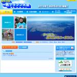 【第49回一色マラソン】(2014年01月26日開催)ポチッと エントリーしました!