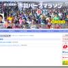 「第5回東京・赤羽ハーフマラソン」 エントリー受付開始!