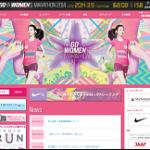 【名古屋ウィメンズマラソン2014】 一般エントリーの抽選結果!明日10月3日(木)発表です!