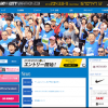 「名古屋シティマラソン2014」 ハーフの部、抽選決定!