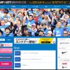 「名古屋シティマラソン2014」 抽選倍率発表!