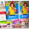 「第4回高橋尚子杯ぎふ清流ハーフマラソン」 エントリー開始まであと3時間!