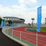 「高橋尚子杯ぎふ清流ハーフマラソン」第3回大会の日程が決定