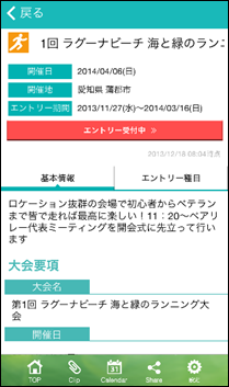 dorehashiru_20131218_04