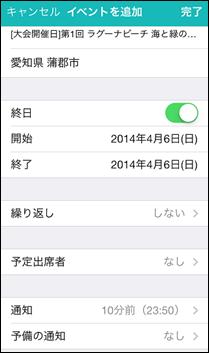 dorehashiru_20131218_13