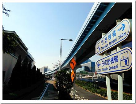 goto_daiba_20131202_13