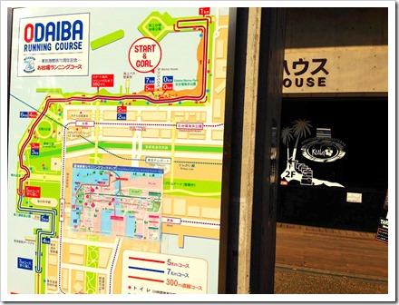 goto_daiba_20131202_26