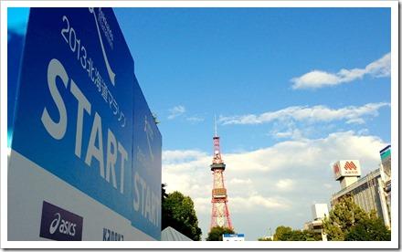 hokkaido_marathon_20130825_02