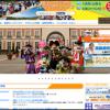「志摩ロードパーティハーフマラソン2014」 12月18日(水)よりエントリー開始!