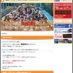 志摩市誕生10周年!記念すべき「志摩ロードパーティハーフマラソン2014」 エントリー開始!!