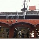 横浜マラソンで撮った写真を無駄に載せておこう。