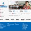【第44回防府読売マラソン】 川内優輝、福岡国際から2週間で参戦