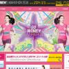 中川翔子さんが国歌斉唱!「名古屋ウィメンズマラソン2014」スタートセレモニーで。