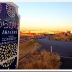 【今日の練習】1/24 完全休養 ; 「東京30K」&「一色マラソン」に備える!
