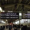 【2014東京30K冬大会】終わり!東京出発です!
