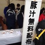 【第49回一色マラソン】無事(?)完走!