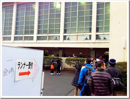 isshiki_20140126_3853